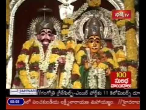 Sri Lakshmi Tirupatamma Temple - Penuganchiprolu