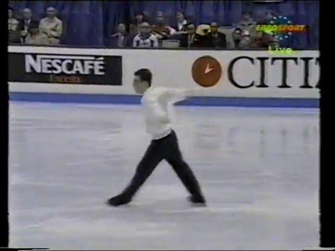 Bessarion Tsintsadze GEO - 1994 World Championship LP
