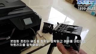 HP프린터/복합기(95…