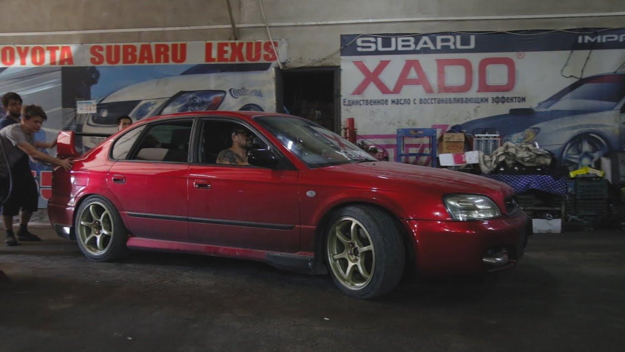 AIBADAILY ^_^ СЛОМАЛ КОРОБКУ на Subaru Legacy МКПП 6 ступ WRX Impreza ProDrive