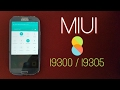 Installation + Review MIUI 8 for Galaxy S3