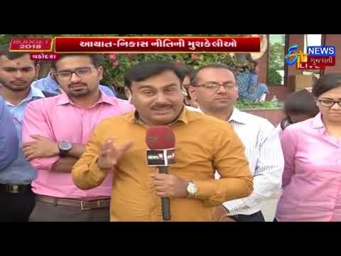 ETV Special   Baroda On The Budget   ETV Gujarati News