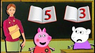Мультики Свинка Пеппа  списала контрольную работу и получила 5  Мультфильмы для детей на русском