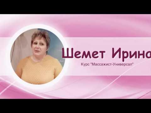 Услуги массажа в Москве: медицинский, антицеллюлитный