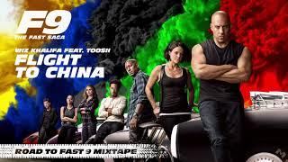Wiz Khalifa - Flight to China (feat. Toosii) [Official Audio]