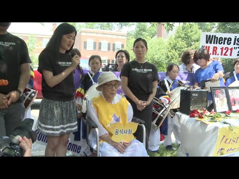 """Former S Korean """"Comfort Woman"""" demands apology from Japan"""