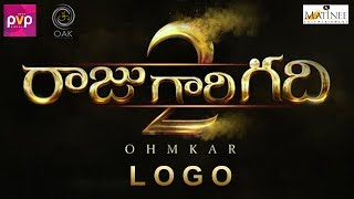 Telugutimes.net Raju Gari Gadhi 2 Title Logo