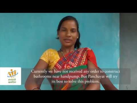 Participatory video: Water, water everywhere but nowhere to wash