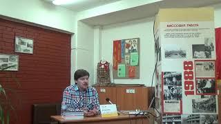 О современной детской, подростковой и young adult литературе. Встреча с Дмитрием Гасиным в Воронеже