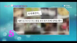 어린이집 실시간으로 감시하라! 라이브 CCTV 설치 논…