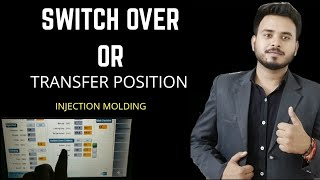 SWITCH OVER  POSITION OR TRANSFER POSITION IN INJECTION MOLDING