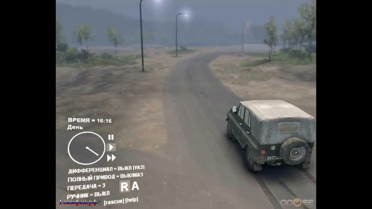 скачать русскую версию spin tires