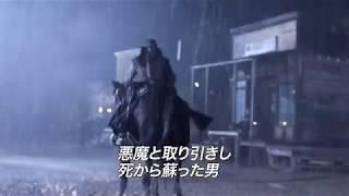 『トゥームストーン/オーバーキル』Blu-ray&DVD 11月8日リリース