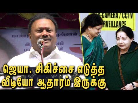 Jayalalitha''s treatment video will be submitted to the court   Dindugal Srinivasan speech, Sasikala