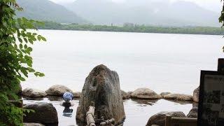 北海道の無料天然温泉 Hokkaido Free natural hot spring Japan