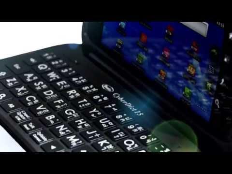 พจนานุกรมอิเล็กทรอนิกส์ CyberDict 15 และ CyberDict 8 Tab
