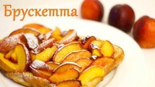 видео Салат с рукколой, клубникой и абрикосами