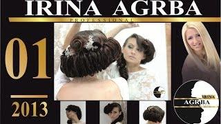 Ирина Агрба - 001