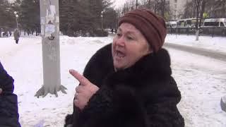 Пост №1 Пикет НОД Челябинск, Алое поле 28.11.2018