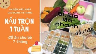 Nấu 1 TUẦN đồ ăn dặm cho bé 7 tháng   Ăn dặm kiểu Nhật giai đoạn 7-8 tháng 離乳食中期作り置き