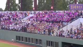 【高音質エンドレス版】松山高校 闘魂〜プロミネント松高〜空は晴れたり