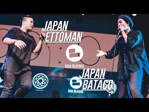 Bataco(JP)vs Ettoman(JP) Asia Beatbox Championship SMALL FINAL Beatbox Battle