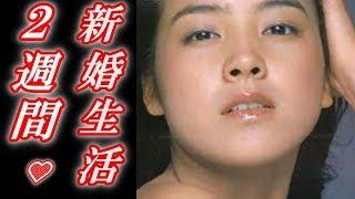 荒木由美子さん新婚生活2週間で起きたまさかの出来事!と自らの奇跡をご...