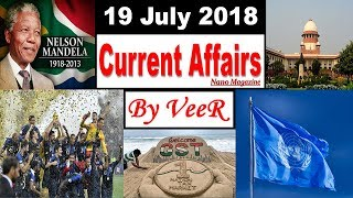 19 July 2018 Current Affairs