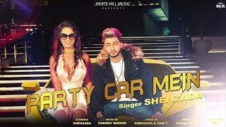 Party Car Mein (Motion Poster) Shehzada | Releasing on 23rd April | White Hill Music
