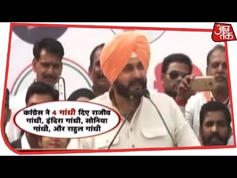 Congress ने Gandhi दिए तो BJP ने Nirav Modi, Lalit Modi और Ambani की गोदी में बैठे Narendra modi