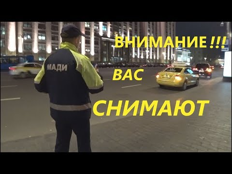 В аэропорту Внуково МАДИ подставляют таксистов на штрафы!