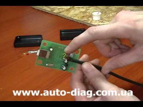 Адаптер для диагностики автомобилей купить в украине - YouTube