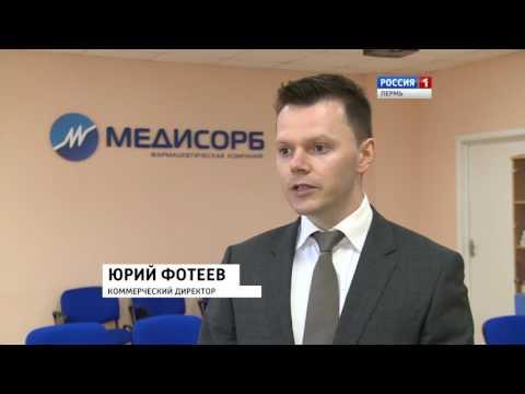 Сделано в Перми: «Медисорб» расширяет производство