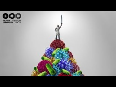 Viruses & How to Beat Them: Cells, Immunity, Vaccines | IsraelX on edX