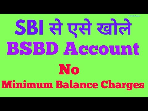 Process to Open BSBD Account in SBI | How to Open Basic Savings Account in SBI