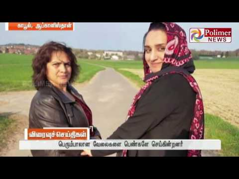 Afghanistan : Television Channel for Women has been launched ! Inspite of Islamic terrorist warnings