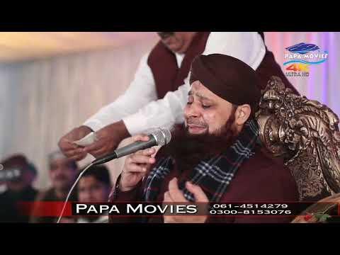 Aye Sabz Gumbad Wale Manzoor Dua Karna By Muhammad Owais Raza Qadri