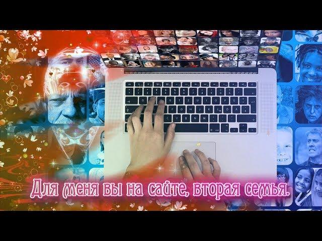 Смотреть видео Я вас очень люблю, дорогие друзья!