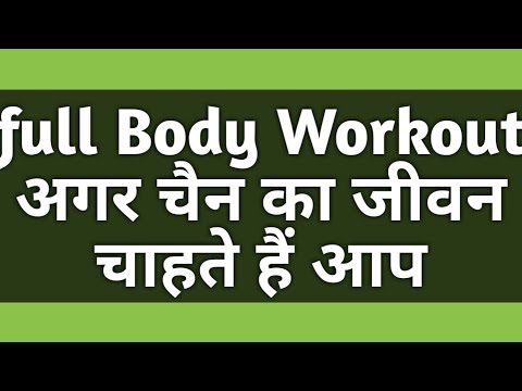 Fast Weight Loss Tips & Exercises | 5 Simple Workout to shape your Body At HOME  by INDU JAIN