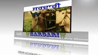 SARDARI LIVE SHOW WITH RANA SIDHU WITH CANADA KABBADI  ORG