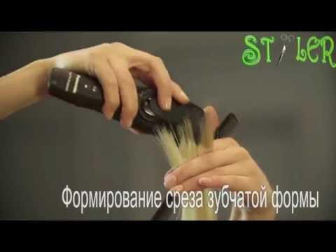Балаяж на короткие волосы: техника покраски