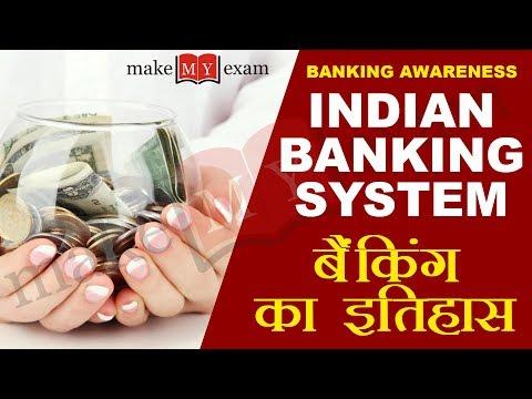 Indian banking system | Banking awareness for SBI clerk | IBPS | RRB