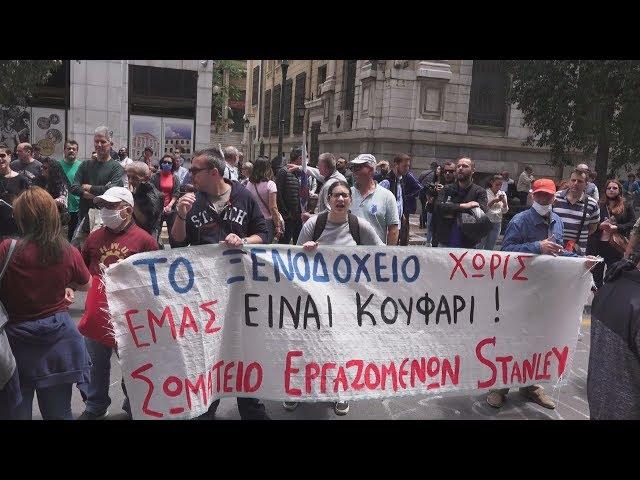 <span class='as_h2'><a href='https://webtv.eklogika.gr/syllalitirio-toy-syndikatoy-ergazomenon-ston-episitismo-toyrismo-2' target='_blank' title='Συλλαλητήριο του συνδικάτου εργαζομένων στον Επισιτισμό-Τουρισμό'>Συλλαλητήριο του συνδικάτου εργαζομένων στον Επισιτισμό-Τουρισμό</a></span>