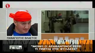 ΕΛΕΥΘΕΡΟΣ ΣΚΟΠΕΥΤΗΣ ΓΙΩΡΓΟΣ ΤΡΑΓΚΑΣ 16.01.2014