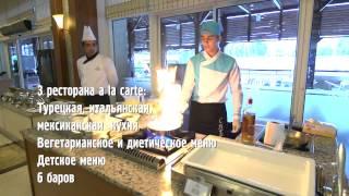 Crystal De Luxe Resort & Spa Part 2 HD