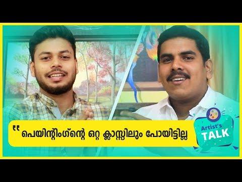 artist's-talk-|-akhil-sebastian-|-malayalam-art-channel