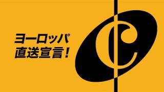 【クラシカ・ジャパン 8月】【ヨーロッパ直送宣言!】ブレゲンツ音楽祭2017