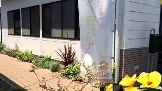 ひと足早く、夏の花に衣替え。 埼玉県ふじみ野市の朝日工務店 thumbnail