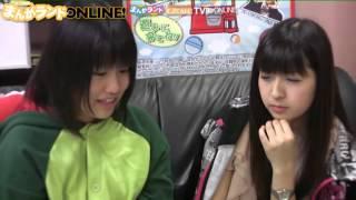 AKB0048(コミック)を紹介。愛沢舞美のまんがランドONLINE!内山薫 愛沢新菜 検索動画 8
