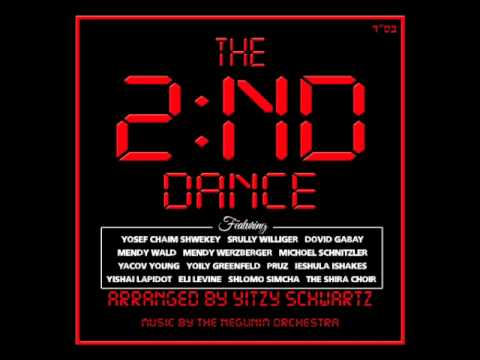 Dovid Gabay the 2nd dance